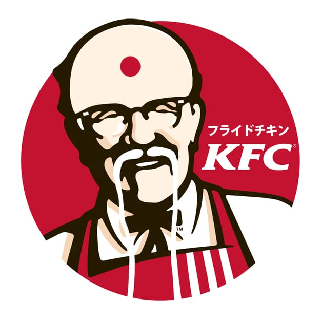 KFC Japanese Rebrand Pepper.ph Spoof