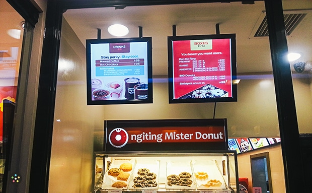 mister donuts2