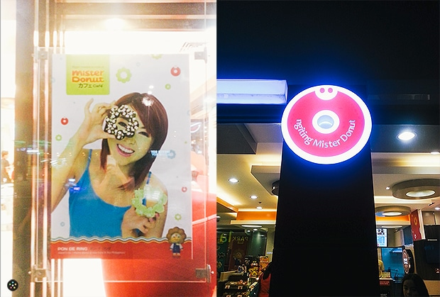 mister donuts5