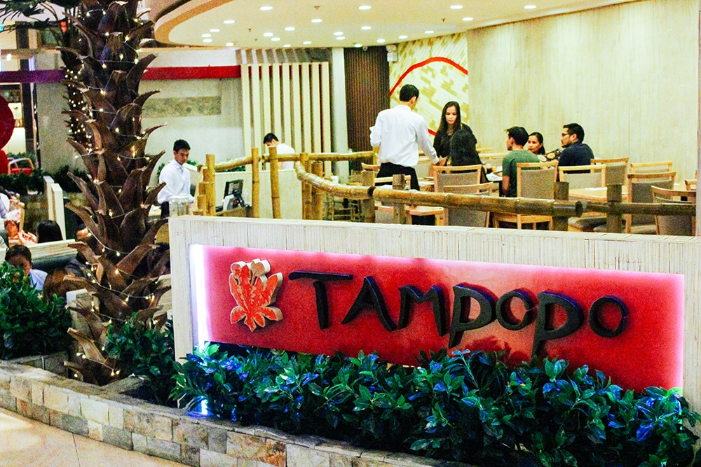 Tampopo reedited