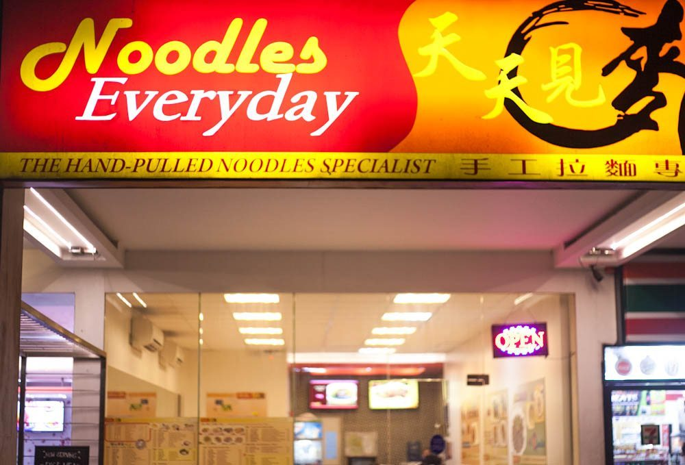Noodles Everyday5