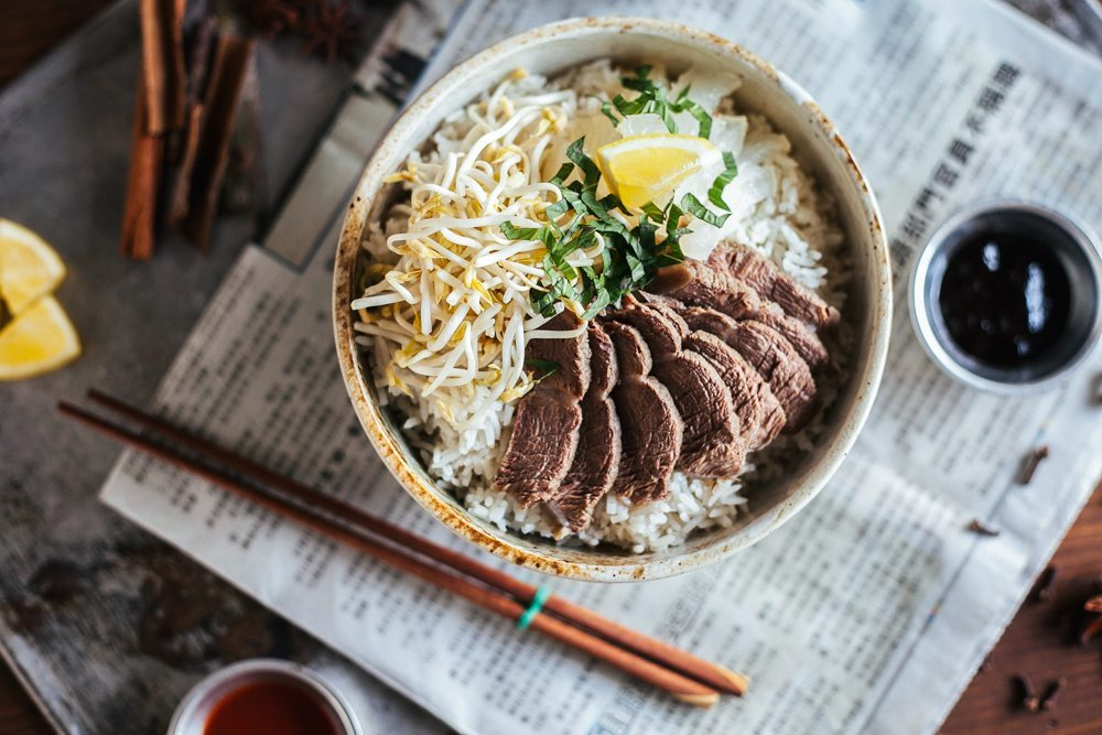 We've Combined Two Asian Favorites in Our Pho Rice Bowl
